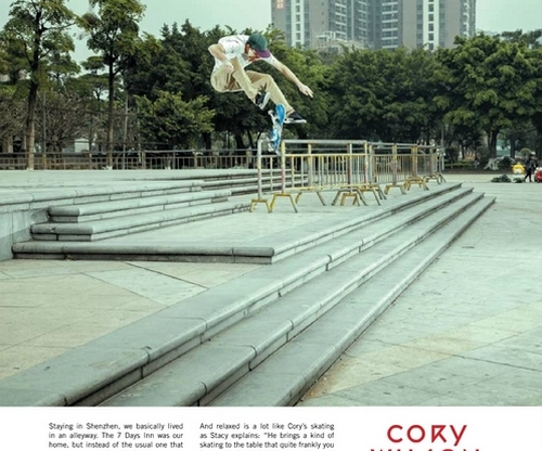 cory etnies china three flip 500